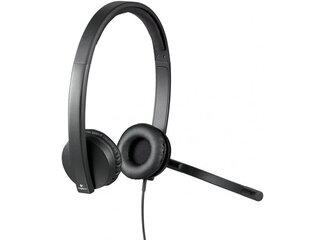 Logitech® H570e USB Headset Stereo - EMEA - STEREO WITH LEATHERETTE PAD